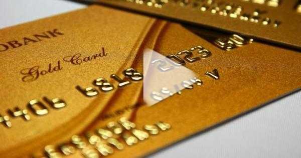 Если найдена банковская кредитная карта – что делать?